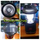 Solar Powered Lantern plus flashlight